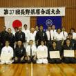 第37回長野県居合道大会