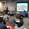 オススメ講座「SDGs勉強会」終了しました