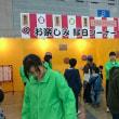 展示会にいってきました。