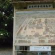 京都東本願寺に行ってきました