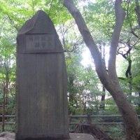 井の頭公園 山本有三記念館 吉祥寺ハモニカ横丁など