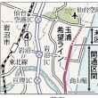 津波防ぐかさ上げ市道「希望ライン」開通 3日に車両通行が始まる。宮城県岩沼市玉浦地区