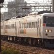 東京へ向かう 185系「踊り子号」