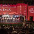 中国の党も政府も引き続き「红色旅游」创意・・などに