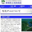 TBSは日本語が出来るスタッフを使えよ!
