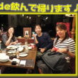 大阪城公園ナイトランに行ってきました(^^♪