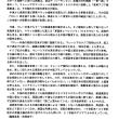 「リニア県協議会が総会で決議」(南信web)  「アジアの鉄路:マレー半島、中国が攻勢」(朝日新聞デジタル)