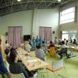 三芳町 柏ノ木ケァーセンター民謡ボランティア