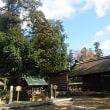 ブログ171124 天橋立、伊根の舟屋、京都家族旅行~籠神社