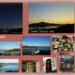 ●三重県 伊勢神宮、興玉神社と夫婦岩 、鳥羽から星空と夜明け コラージュ