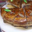 今日のおすすめケーキ・営業時間