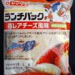 ランチパックシリーズ     - 苺レアチーズ風味(越後姫苺使用)-
