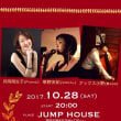 Next month's gig♪