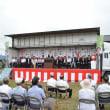 山田修東海村長の出陣式に出席!午後5時無投票当選が決定!