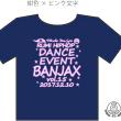 Tシャツデザイン!