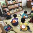 甘草屋敷図書館へ(うめ組)