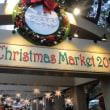 『東京クリスマスマーケット 2017』に行こう! (その3)騒げ!!