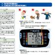 黒球型携帯熱中症計 SK-180GT 佐藤計量器