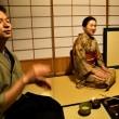 前田家ゆかりの茶室でお茶をいただく