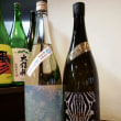 北海道・東北地方の日本酒 其の61