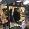 丸広百貨店川越店無事終了。