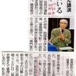 20171020大飯原発裁判・名古屋高裁金沢支部行動