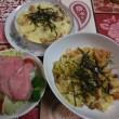 KOZUE BAR 371 ~もちと大根のグラタン編~