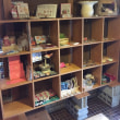 ☆ 手作り雑貨販売スペース ☆