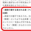 今年初の『 テレビ派【 俳句道場 】』結果発表