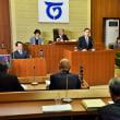 平成30年第1回生坂村議会3月定例会の閉会の挨拶