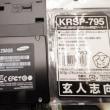 SSD厚み調整板入荷で空冷ファンも交換しました。