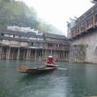 中国湖南省の景勝地・武陵源へ行ってきました。
