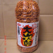 2.4kg入り柿ピー 大次郎