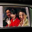 「天皇皇后両陛下は日本一の悪党でいらっしゃいます  《転載ご自由に》」大切だから、保存します(33)。BBの覚醒記録より