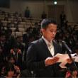 島根県立大学卒業式
