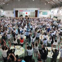第70回朝倉同窓会総会