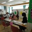 所沢・山口地区文化祭 その6