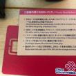 上海でシムカード China unicom