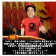 政治家の仕事はいかに日本を円満に衰退させるかだ=野田聖子【ベンジャミン情報】