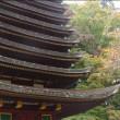 出雲から談山神社