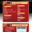 本日、テレビ東京「モヤモヤさまぁ~ず2」で紹介されます!