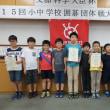 第15回文部科学大臣杯小中学校囲碁団体戦大阪府大会