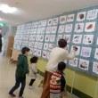 平成29年度作品展2日目