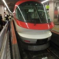 「厠」が京都駅にあった