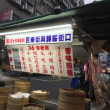台湾一周 一人旅  ☆*. 49