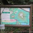 砂丘とまんが王国鳥取県皆生温泉と足立美術館の旅☆米子城跡のある湊山公園へ
