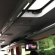 中欧旅行(2日目)バス
