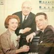 ◇クラシック音楽LP◇カザドシュ親子三人によるモーツァルト:3台のピアノのための協奏曲/バッハ:3台のピアノのための協奏曲ほか