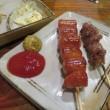 京都で食べた物 権〇呂編