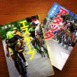 ノンフィクションの全日本選手権ロードレース